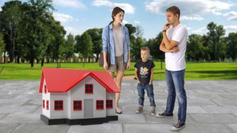 Komu je určena Americká investiční hypotéka?